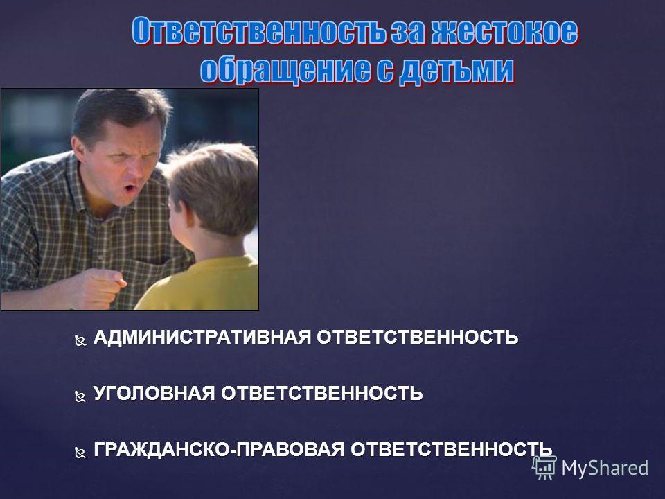 1. Декларация прав ребенка (1959) 2. Конвенция ООН о правах ребенка (1989) 3. Всемирная декларация об обеспечении выживания, защиты и развития детей (1990)