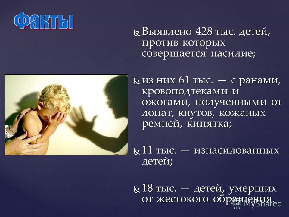 В России регистрируется свыше 2,5 тыс. сексуальных преступлений. В России регистрируется свыше 2,5 тыс. сексуальных преступлений.
