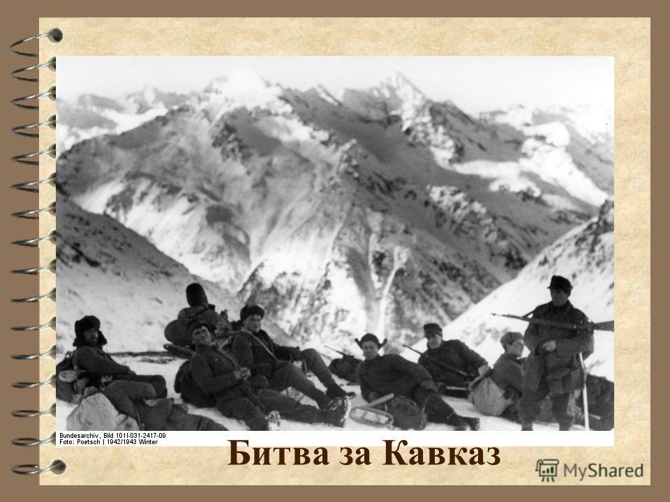 Смоленское сражение. 1941г.