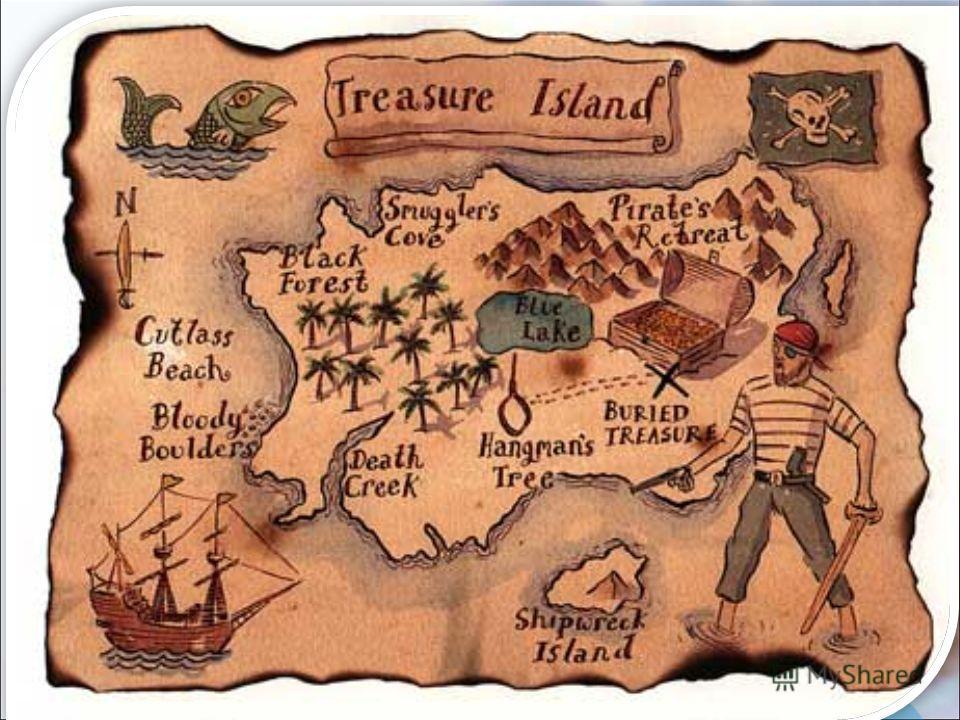 Отправляясь в путешествие, желательно: уметь читать карту