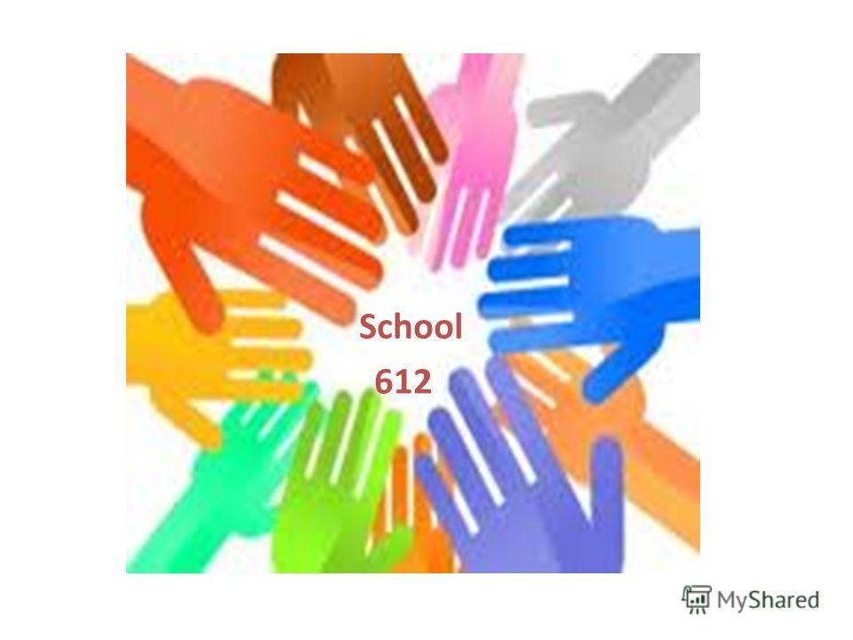 School 612