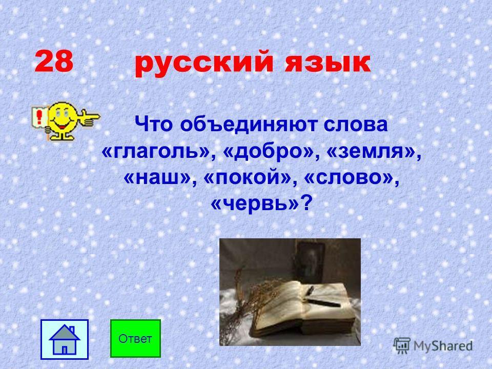 27 литература Гоголь утверждал, что в России – две беды. Какие? Ответ
