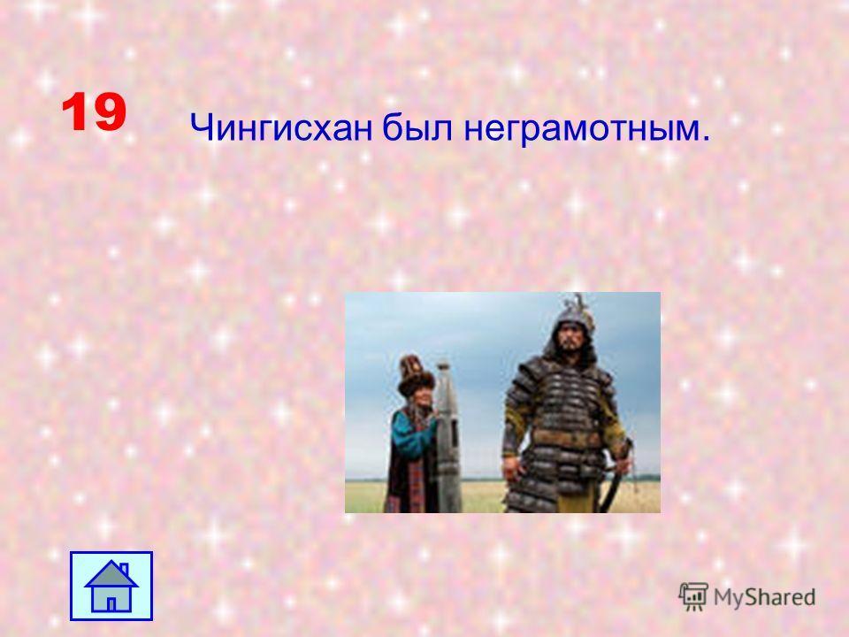 18 Невский проспект