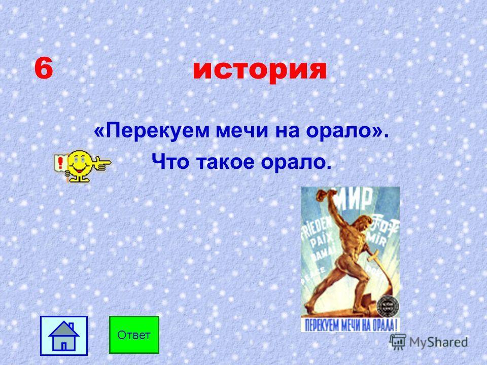 5 литература Сколько было детей в семье Чеховых и кем были братья и сестра Чехова Ответ