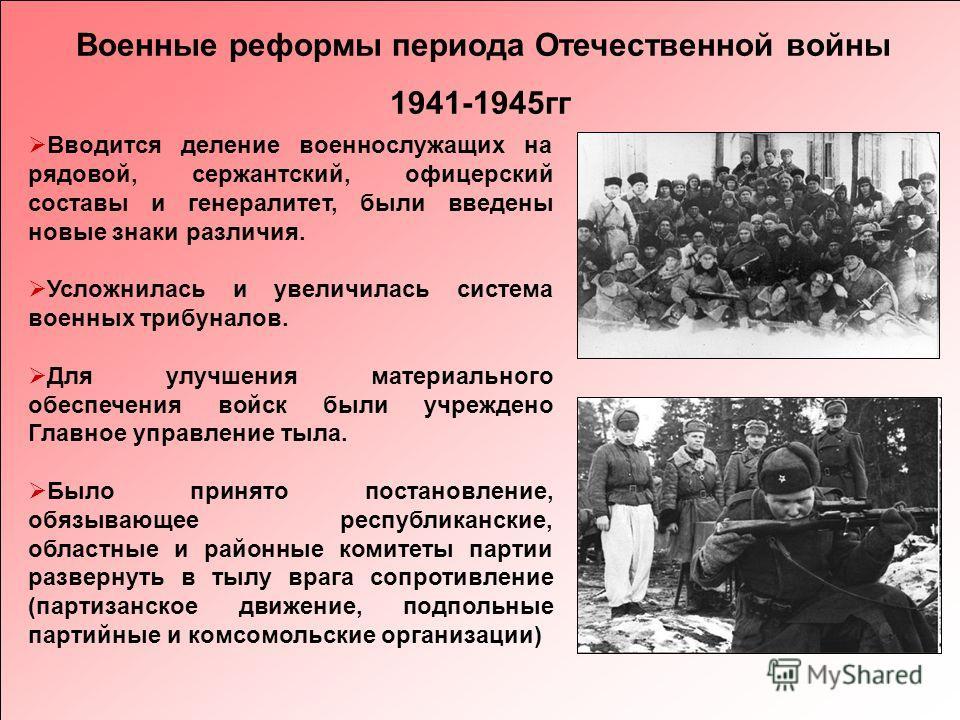 синодальном переводе реформы великой отечественной войны калине стекла