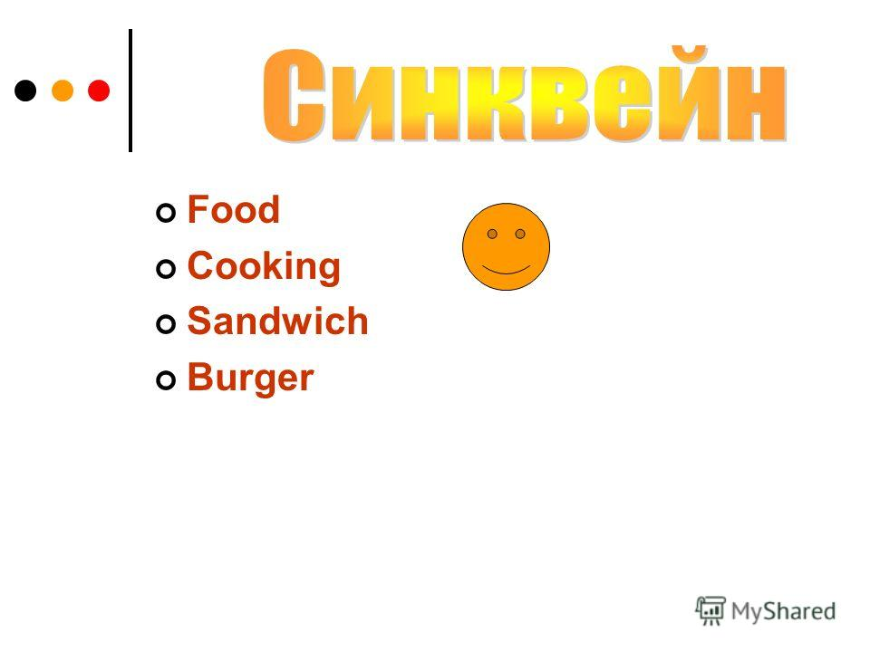 Food Cooking Sandwich Burger