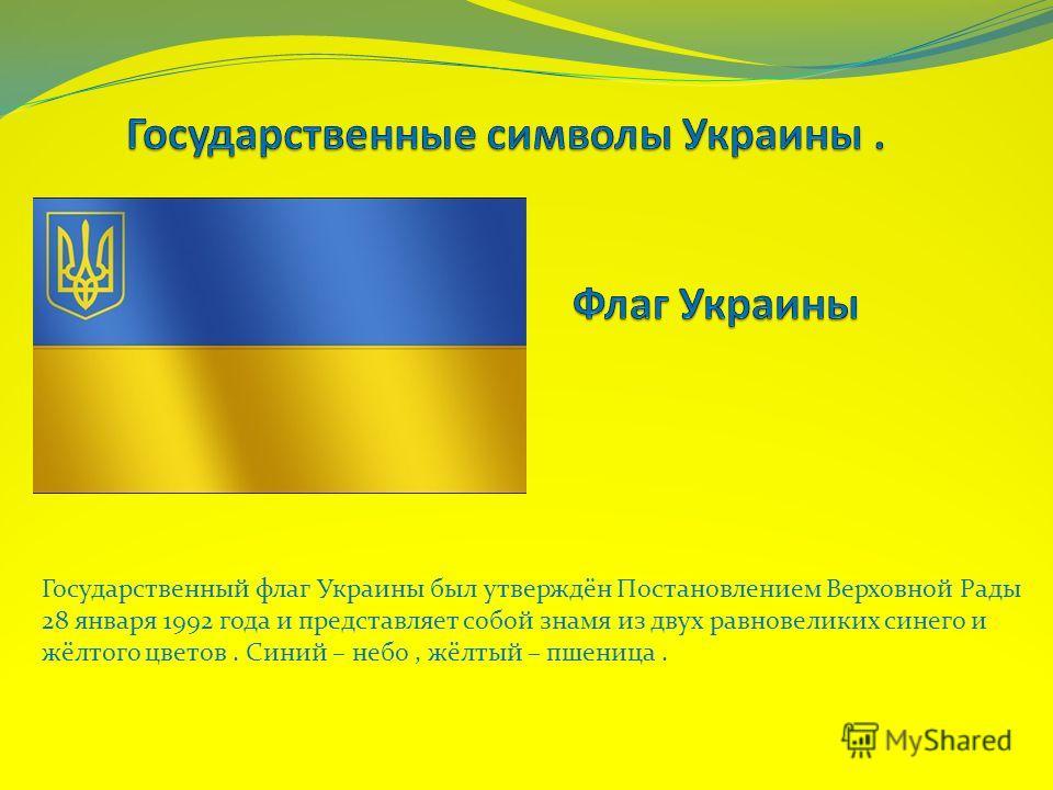 Муниципальное общеобразовательное учреждение – основная образовательная школа 5 г.Чапаевска Самарской области