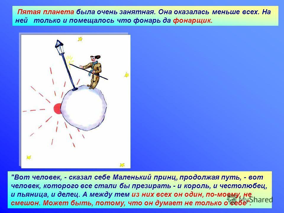 29.11.2013Агафонова Е.Е.