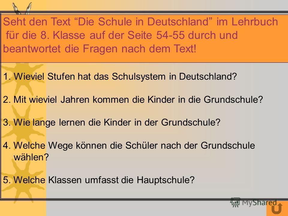 Школьное образование в Германии