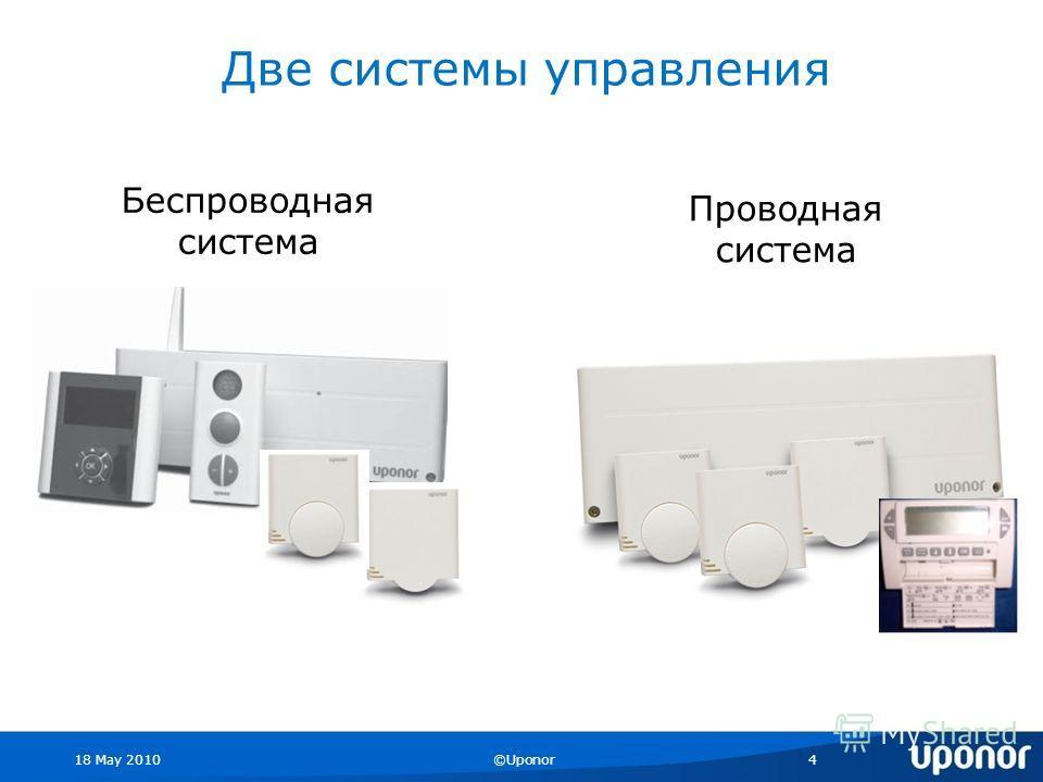 18 May 2010©Uponor4 Две системы управления Беспроводная система Проводная система
