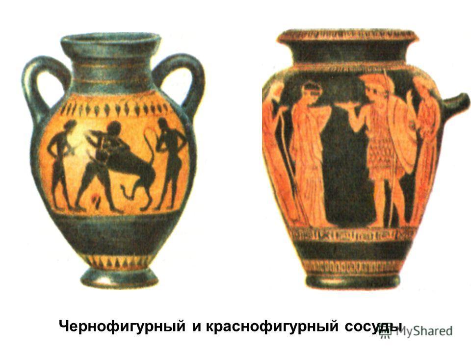 Работа на гончарном круге. Рисунок на древнегреческой вазе.