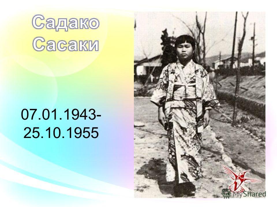 07.01.1943- 25.10.1955