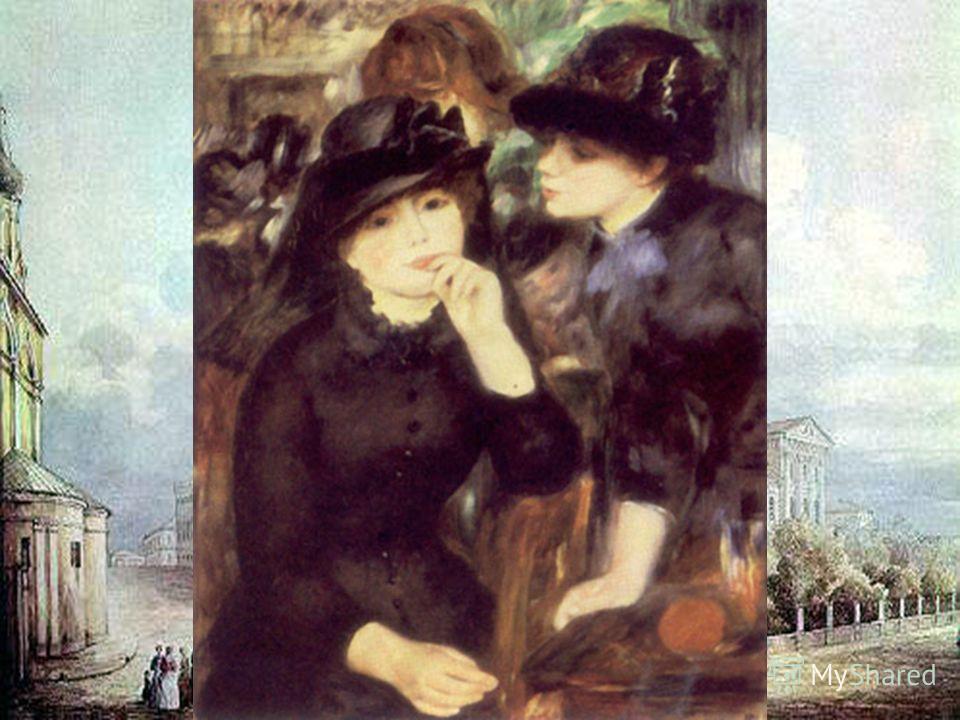 1924 г. Картинная галерея