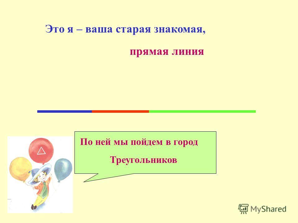 Внеклассное занятие по математике для учащихся начальных классов.