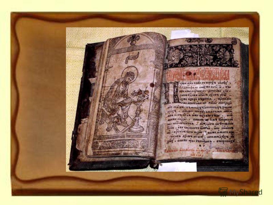 Византия и древняя русь византийские