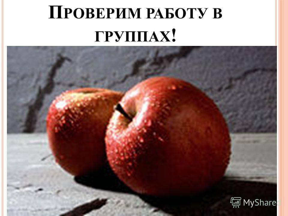 Боровинка Белый Налив Китайка Пепин шафранный Антоновка Кальвиль