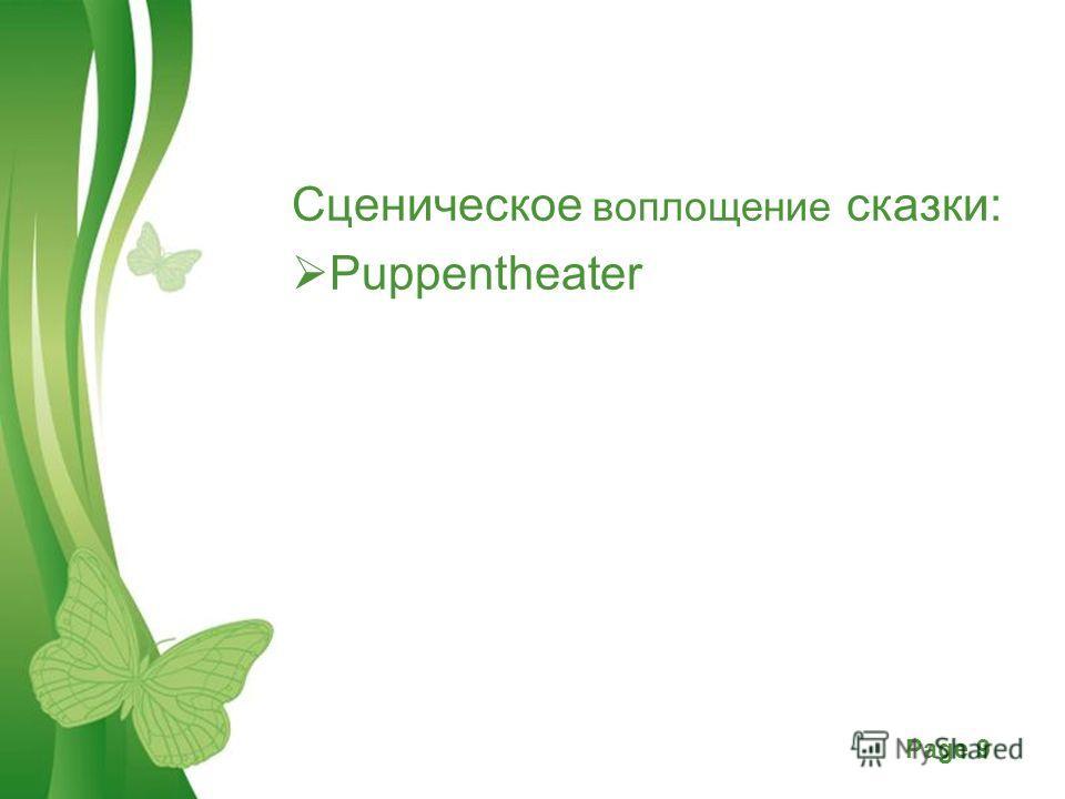 Free Powerpoint TemplatesPage 9 Cценическое воплощение сказки: Puppentheater