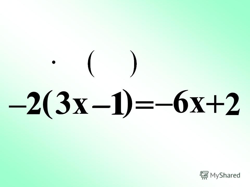 -2–3–3 –3–3 ( -4x ) = 8x +6