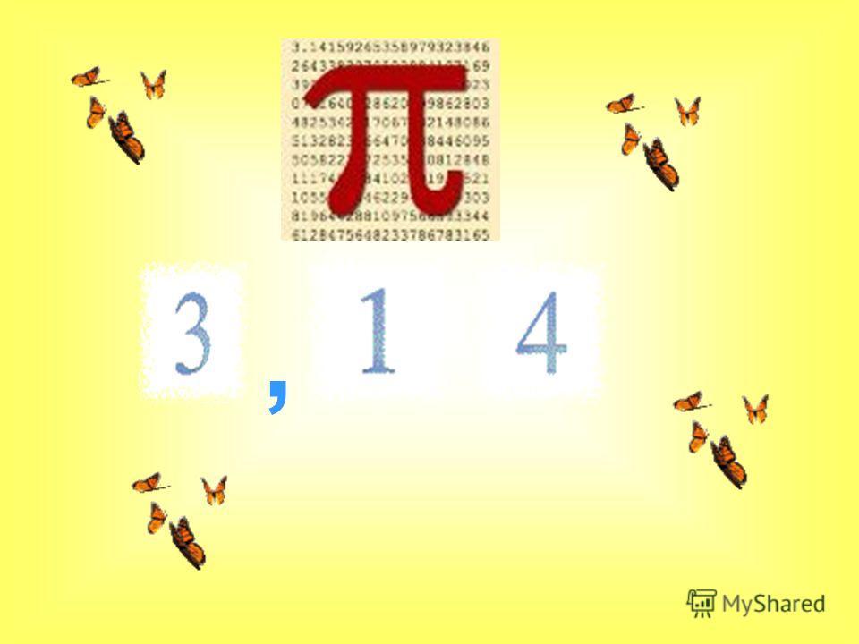 C=C= π d 2πr2πr C=C= 3,1415926… π = π 3,14 π 3