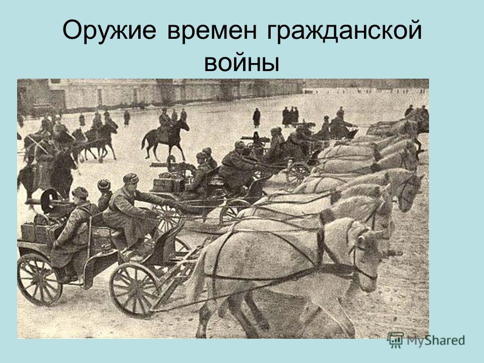Гражданская война в россии 1918 1922