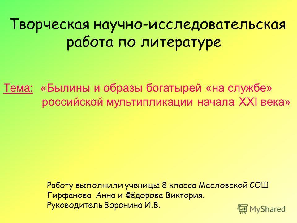 Новинки российской литературы скачать бесплатно