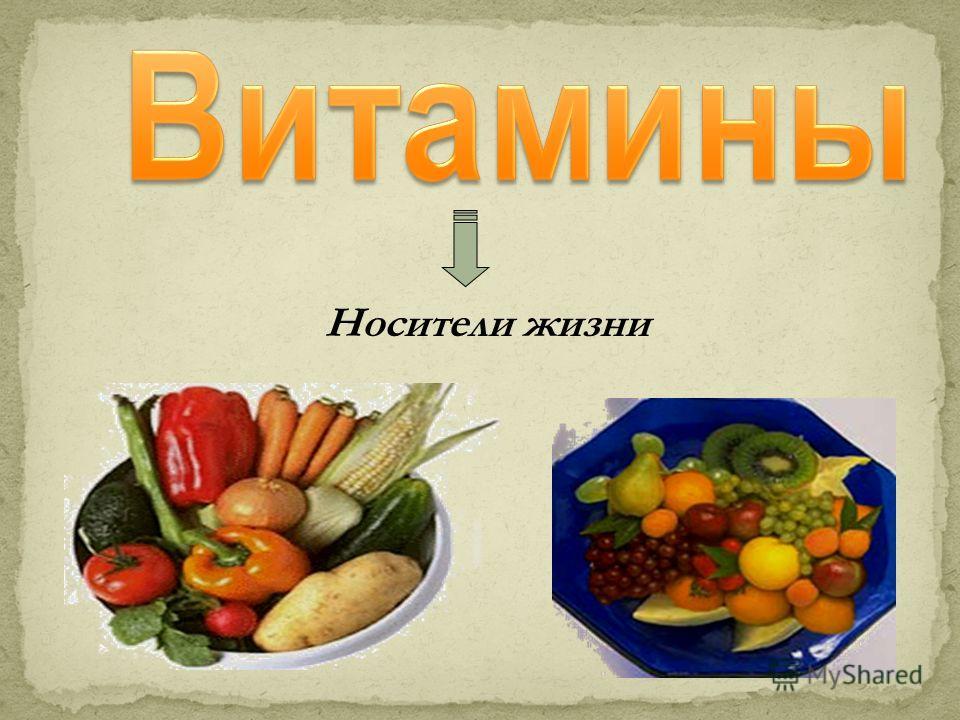 Строительный материал для тела человека До 25 лет – 100 гр.После 25 лет – 50-60 гр.