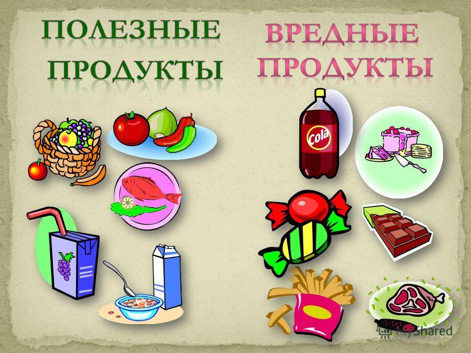 Главное – не переедайте. Воздерживайтесь от жирной пищи. Остерегайтесь очень острого и солёного. Сладостей тысячи, а здоровье одно. Овощи и фрукты – здоровые продукты. Ешьте в одно и то же время простую, свежеприготовленную пищу. Тщательно пережёвыва