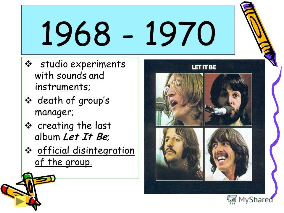 1966 - 1967 In San Francisco The Beatles gave their last concert. Disk Revolver put a beginning to a new musical style – art – rock.