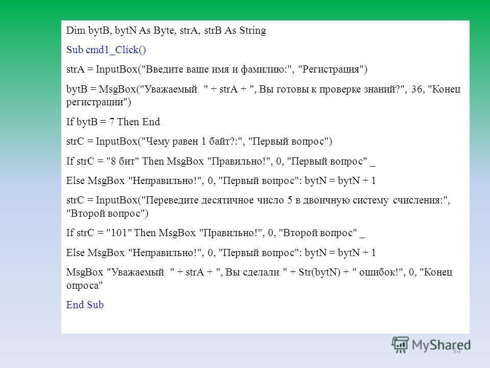 84 Dim bytB, bytN As Byte, strA, strB As String Sub cmd1_Click() strA = InputBox(