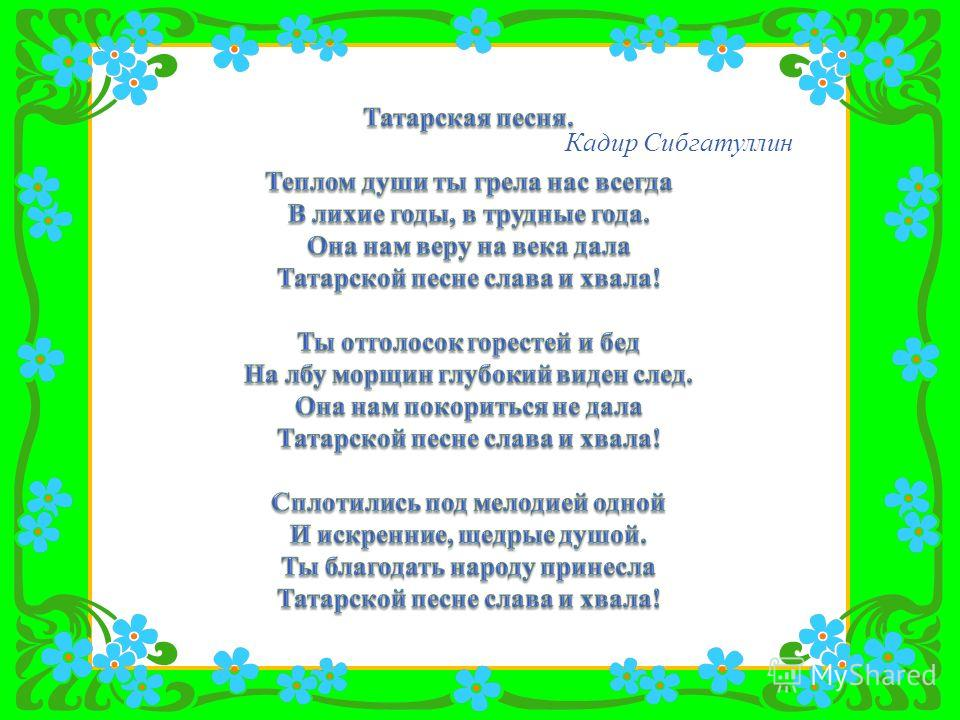Кадир Сибгатуллин