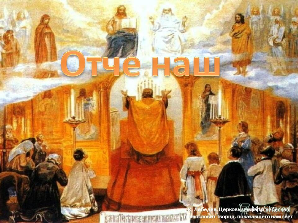 Молитва Господня Тишина. Усманова Т. 1979