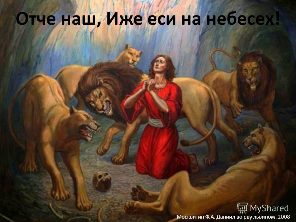 В церкви. Богданов-Бельский Н.П.