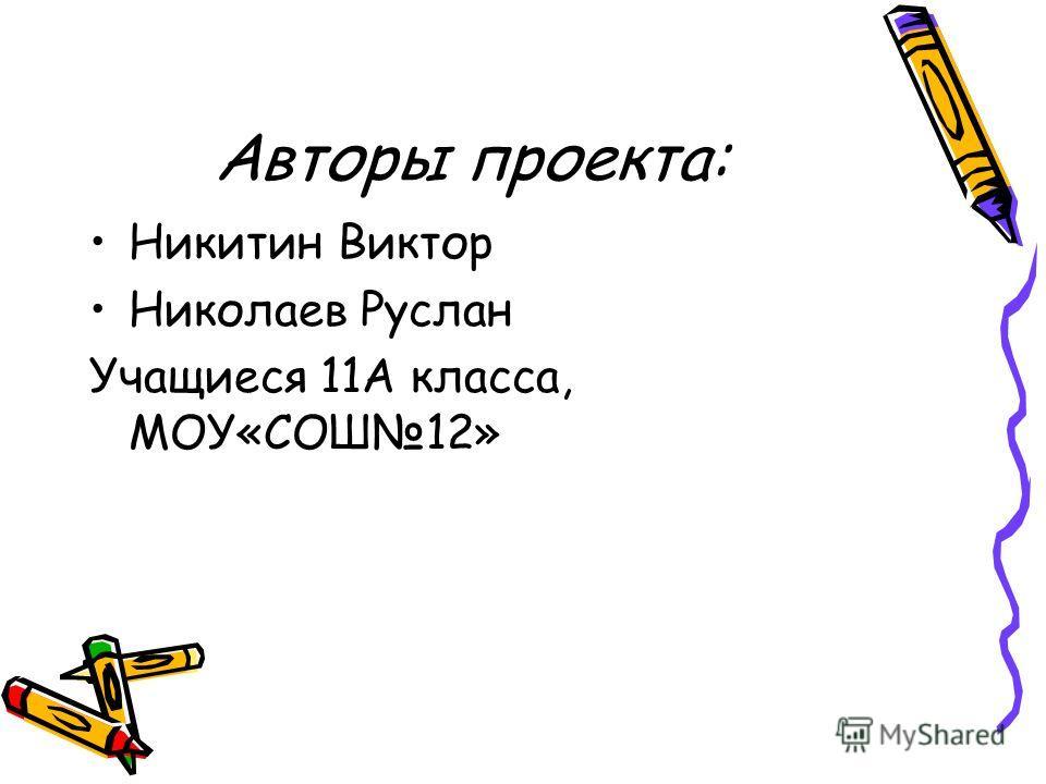 Интеграл. Площади криволинейных фигур Знание - самое превосходное из владений. Все стремятся к нему, само же оно не приходит. (Ал-Бируни)