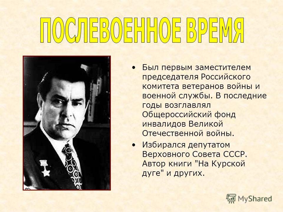 В 1946 году А. П. Маресьев был уволен из ВВС. Свои последние вылеты на самолёте У-2 Алексей Петрович совершил в начале 50-х годов в качестве инструктора спецшколы ВВС в Москве. На этом его небесная эпопея закончилась. В 1952 году он успешно окончил В