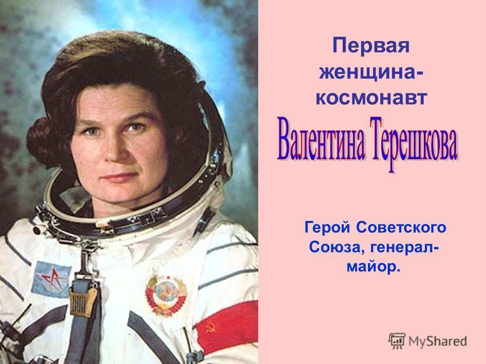 18 марта 1965 года впервые осуществил выход в открытый космос. Алексей Леонов