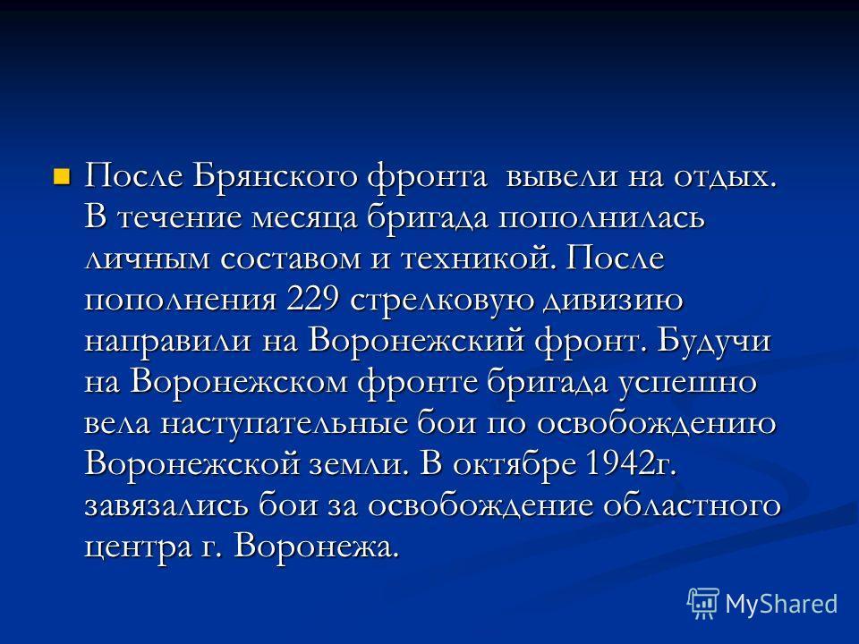 В 1939 был призван в ряды Советской армии. Был зачислен в 8 ю танковую бригаду артиллерийской дивизии. А в феврале 1940г. Был переведен в 530 автомобильный полк, где и приобрел специальность шофера. Эти воинские части находились на территории Монголь
