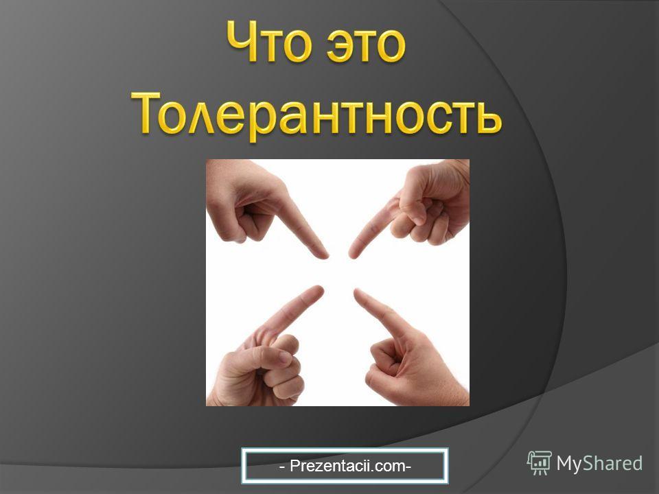 - Prezentacii.com-