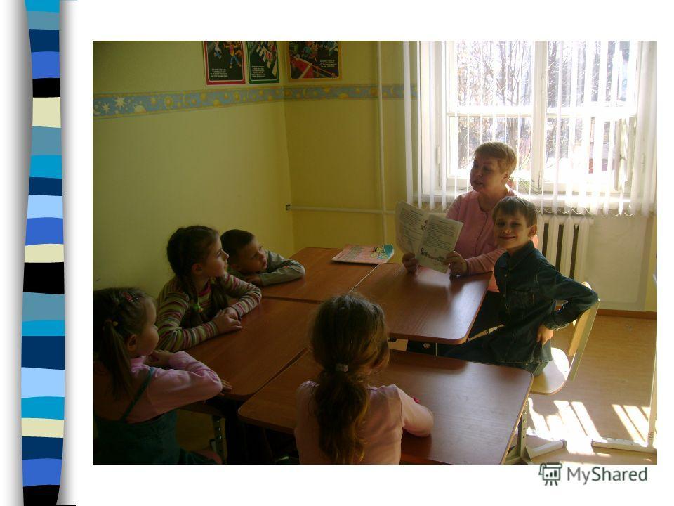 Начальная школа Обучение по программам «Классическая начальная школа» и «Школа 2100» Полный день содержания (9.00-18.00) Высококвалифицированные педагоги и внимательные воспитатели Программа дополнительного образования: английский язык, информатика в