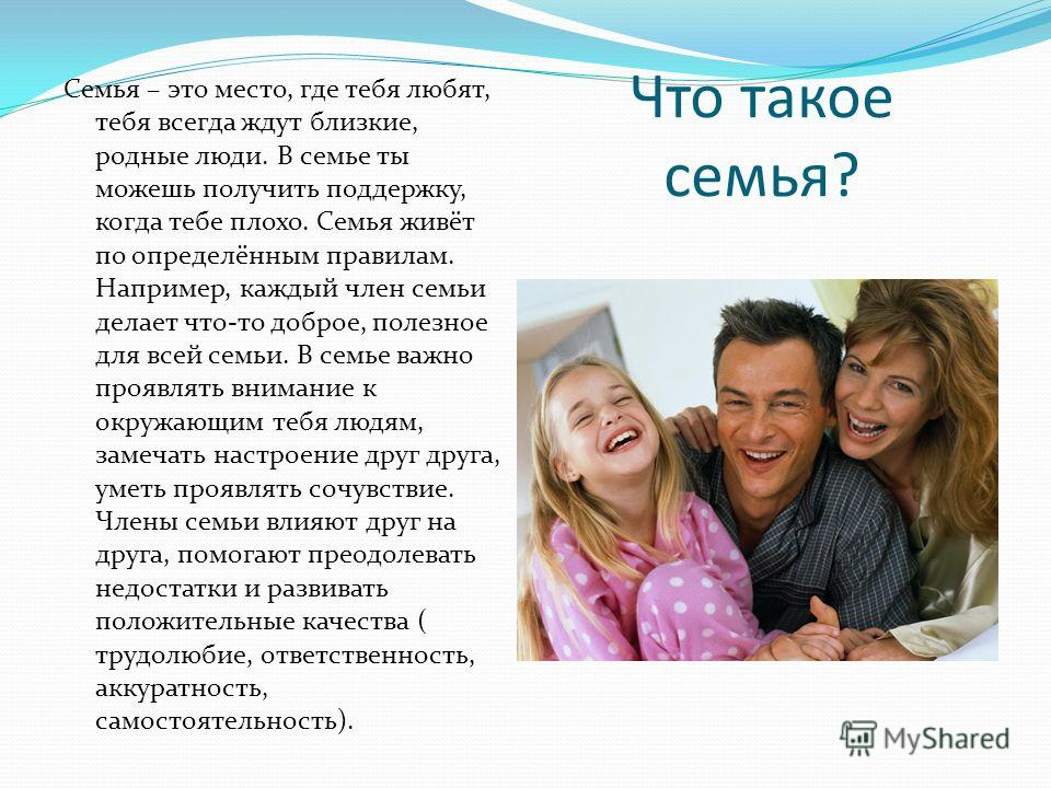 family life essay Free essay: finally, the most important fact is that the self management, where the individual should know to control their behaviors, expectations.