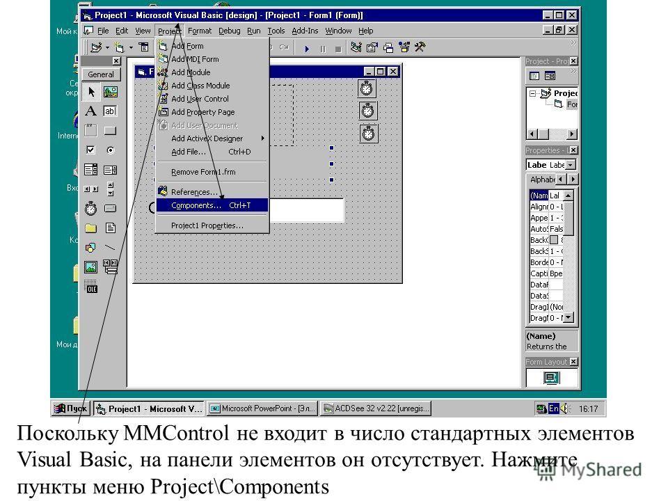 Поскольку MMControl не входит в число стандартных элементов Visual Basic, на панели элементов он отсутствует. Нажмите пункты меню Project\Components