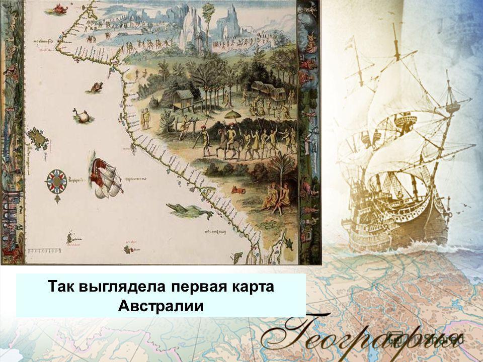 Так выглядела первая карта Австралии
