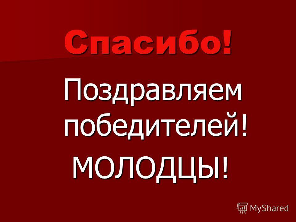 Пи 100 лет С 3 ж к а