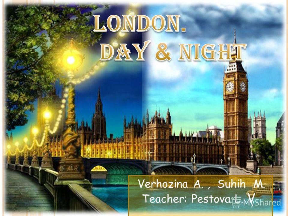 Verhozina A., Suhih M. Teacher: Pestova L. V.