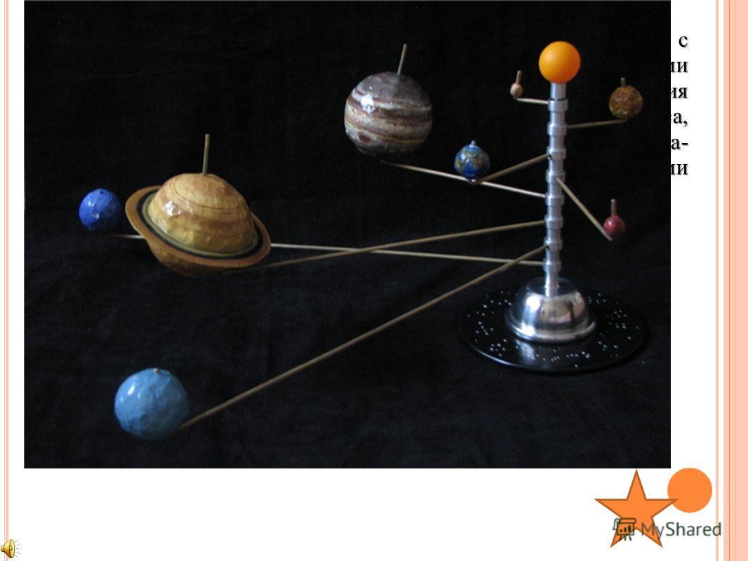 Атомы представляются точечными массами с соответствующими зарядами. Взаимодействия между соседними атомами включают упругие взаимодействия (соответствующие химическим связям) и силы Ван-дер-Ваальса, описываемые традиционно потенциалом Леннарда- Джонс