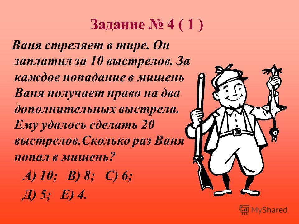 Математика! Какая ёмкость слова! Математика для нас не просто звук! Математика – опора и основа Всех без исключения наук!
