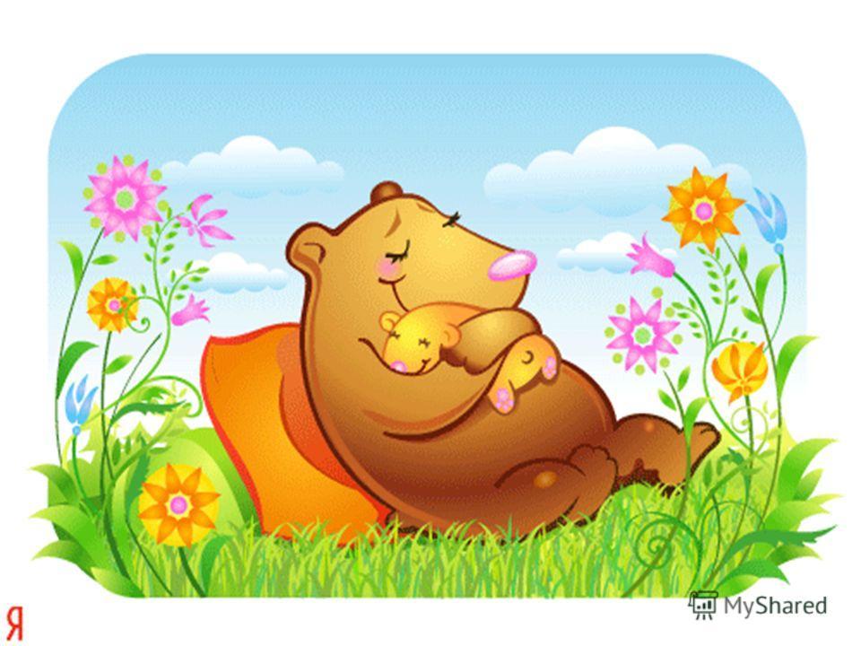 И так, День матери отмечается: И так, День матери отмечается: В Ливане - в первый день весны. В Ливане - в первый день весны. В Ю.А.Р и Литве – в первое воскресенье мая. В Ю.А.Р и Литве – в первое воскресенье мая. В Греции – 9 мая. В Греции – 9 мая.