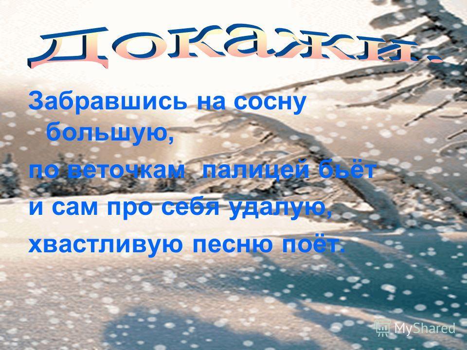 текст на песню мотылёк