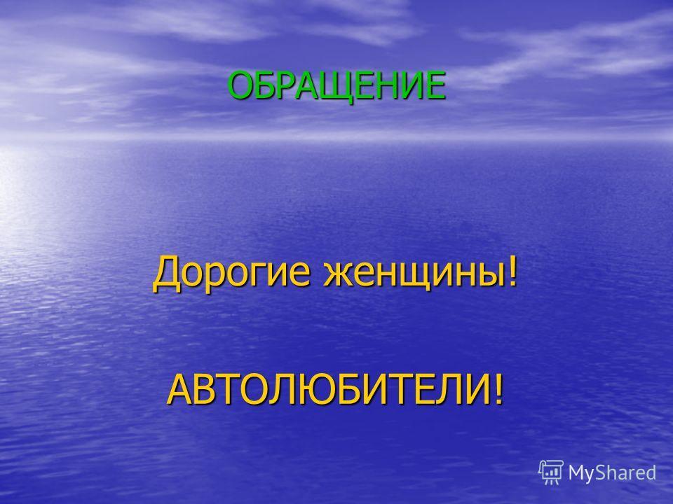 ГРАДАЦИЯ Уход, защита, восстановление, гарантия еще более сияющего цвета.