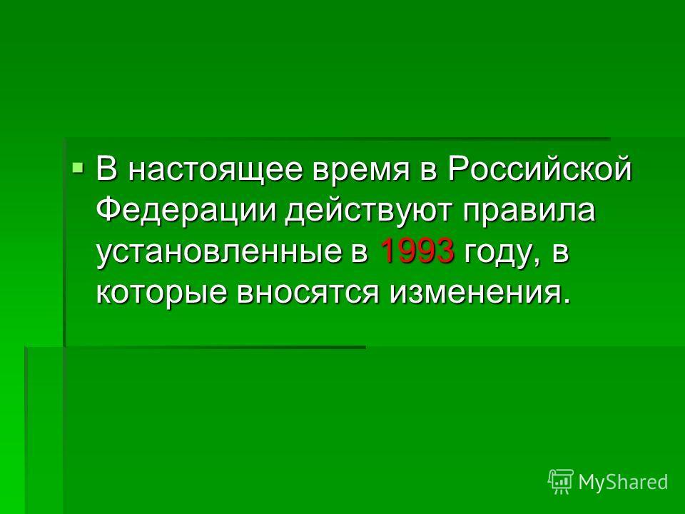 1 0 июля 1920 года « Об автодвижении по Москве и ее окрестностям»