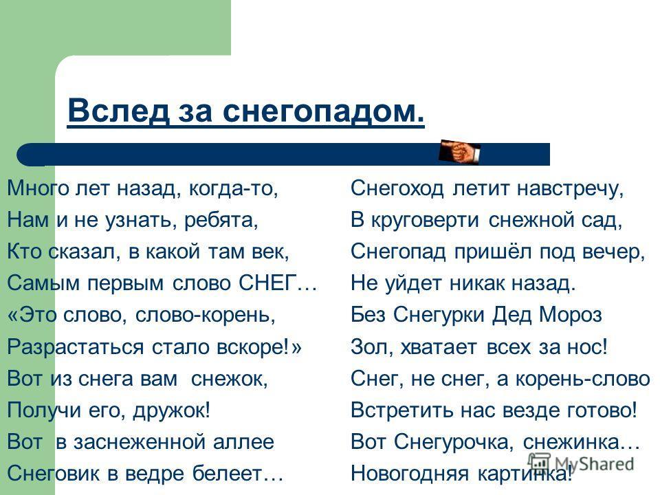 - ДОМ,ДОМ - СНЕГ,СНЕГ - БЕТОН?БЕТОН ПРОВЕРИМ ВСЁ ПО СЛОВАРЯМ - -СТРОЕНИЯ СЛОВ (http://www.ksu.ru/infres/slovar/slov.htm)http://www.ksu.ru/infres/slovar/slov.htm - ТОЛКОВОМУ http://www.ozhegov.org/. http://www.ozhegov.org/ http://www.nii- katalog.ru/d